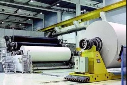 China's Pulp and Paper Equipment Manufacturing Industry Innovation and Development